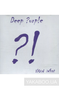 Фото - Deep Purple: Now what?