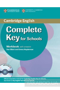 Фото - Complete Key for Schools Workbook with Answers with Audio CD
