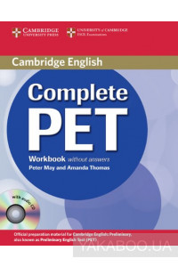 Фото - Complete PET Workbook without answers with Audio CD