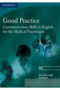 Фото - Good Practice DVD: Communication Skills in English for the Medical Practitioner