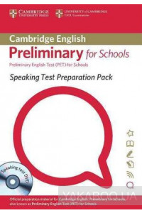 Фото - Speaking Test. Preparation Pack for PET for Schools Paperback (+DVD)