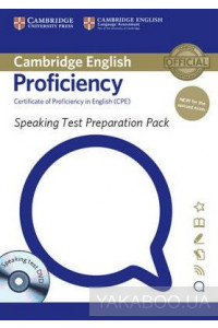 Фото - Speaking Test. Preparation Pack for Cambridge English Proficiency for Updated Exam (+DVD)