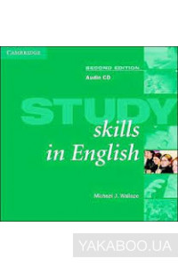 Фото - Study Skills in English Audio CD