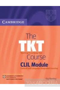 Фото - The TKT Course CLIL Module