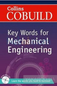 Фото - Collins Cobuild Key Words for Mechanical Engineering