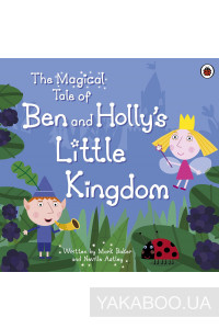 Фото - The Magical Tale of Ben and Holly's Little Kingdom