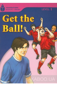 Фото - Get the Ball: Level 1.5