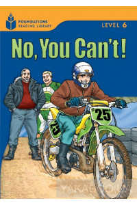 Фото - No, You Can't!: Level 6.2
