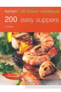 Фото - Hamlyn All Colour Cookbook 200 Easy Suppers: Over 200 Delicious Recipes and Ideas