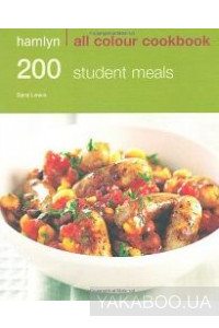 Фото - Hamlyn All Colour 200 Student Meals. (Hamlyn All Colour Cookbook)