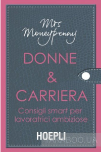 Фото - Mrs Moneypenny's Careers Advice for Ambitious Women