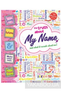 Фото - The Truth About My Name: and What it Reveals About Me!