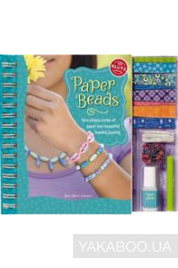 Фото - Paper Beads: Turn Simple Strips of Paper into Beautiful Beaded Jewelry