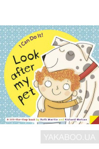 Фото - I Can Do it...Look After My Pet