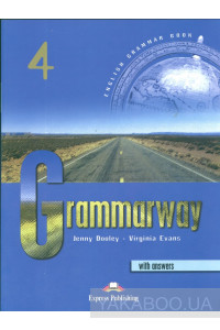 Фото - Grammarway: With Answers Level 4