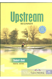Фото - Upstream Beginner A1+ Student's Book