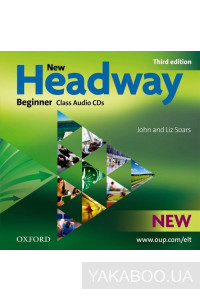 Фото - New Headway: Beginner Level Class Audio (2 CD-ROM)
