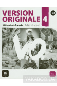 Фото - Version Originale 4: Cahier D'Exercices (+ CD)