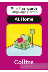 Фото - Mini Flashcards Language Games. At Home