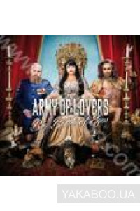 Фото - Army of Lovers: Big Battle of Egos