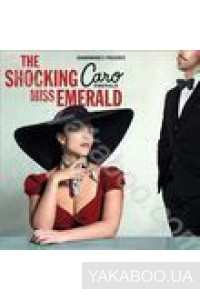 Фото - Caro Emerald: The Shoking Miss Emerald