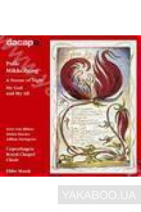 Фото - Palle Mikkelborg: A Noone of Night • My God and My All / Munk (Import)
