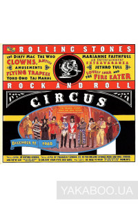 Фото - The Rolling Stones: The Rolling Stones Rock And Roll Circus (Import)
