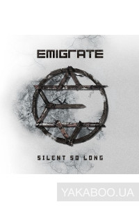 Фото - Emigrate: Silent So Long (Import)