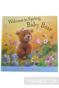 Фото - Welcome to Spring, Baby Bear