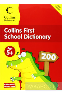 Фото - Collins First School Dictionary