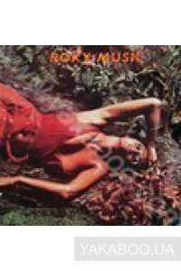 Фото - Roxy Music: Stranded (LP) (Import)