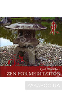 Фото - Quil Tanachen: Zen for Meditation