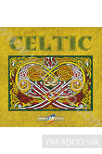 Фото - Gallo: Celtic