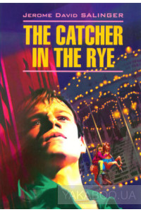 Фото - The Catcher in the Rye