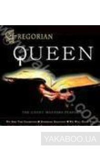 Фото - Gregorian: Queen. The Chant Masters Perform