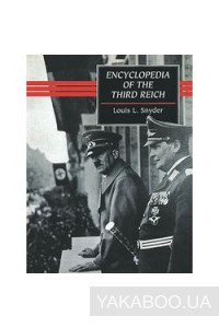 Фото - Encyclopedia of the Third Reich