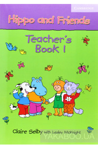 Фото - Hippo and Friends 1. Teacher's Book