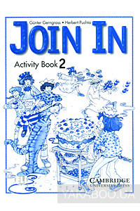 Фото - Join In. Activity Book 2