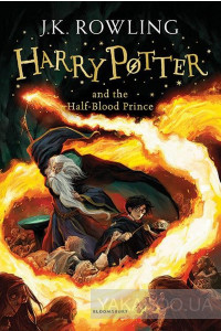 Фото - Harry Potter and the Half-Blood Prince