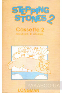 Фото - Stepping Stones 2. Cassette #2