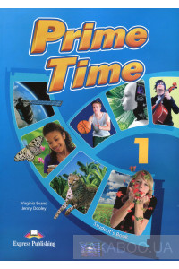 Фото - Prime Time 1 Student's Book (+ CD-ROM)