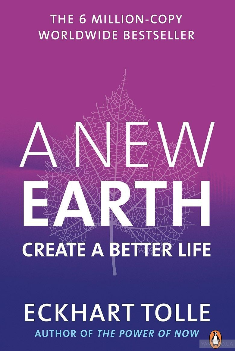 Купить A New Earth: Create a Better Life, Penguin, Экхарт Толле, 978-0-1410-39411, 9780141039411