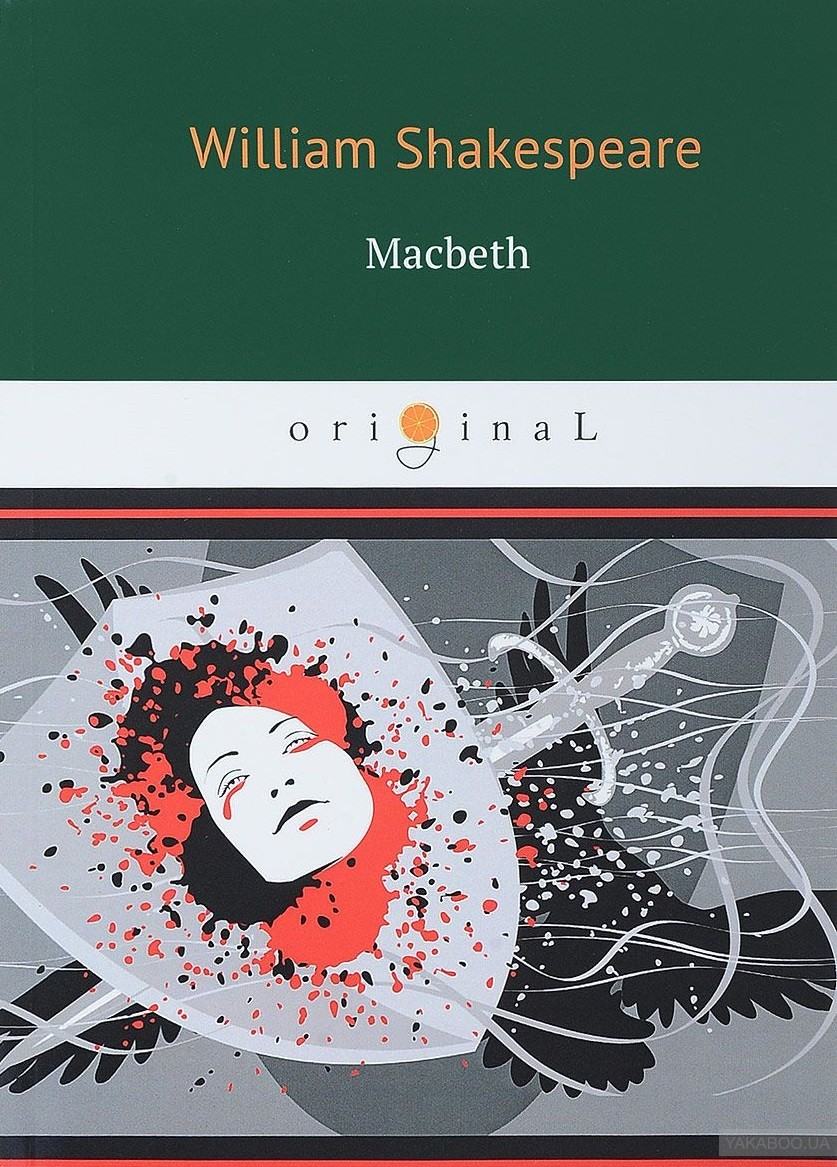 macbeths tragic downfall in william shakespeares macbeth 334 quotes from macbeth: 'by the pricking of my thumbs, something wicked this way comes' see a problem we'd love your help let us know what's wrong with this preview of macbeth by william shakespeare.