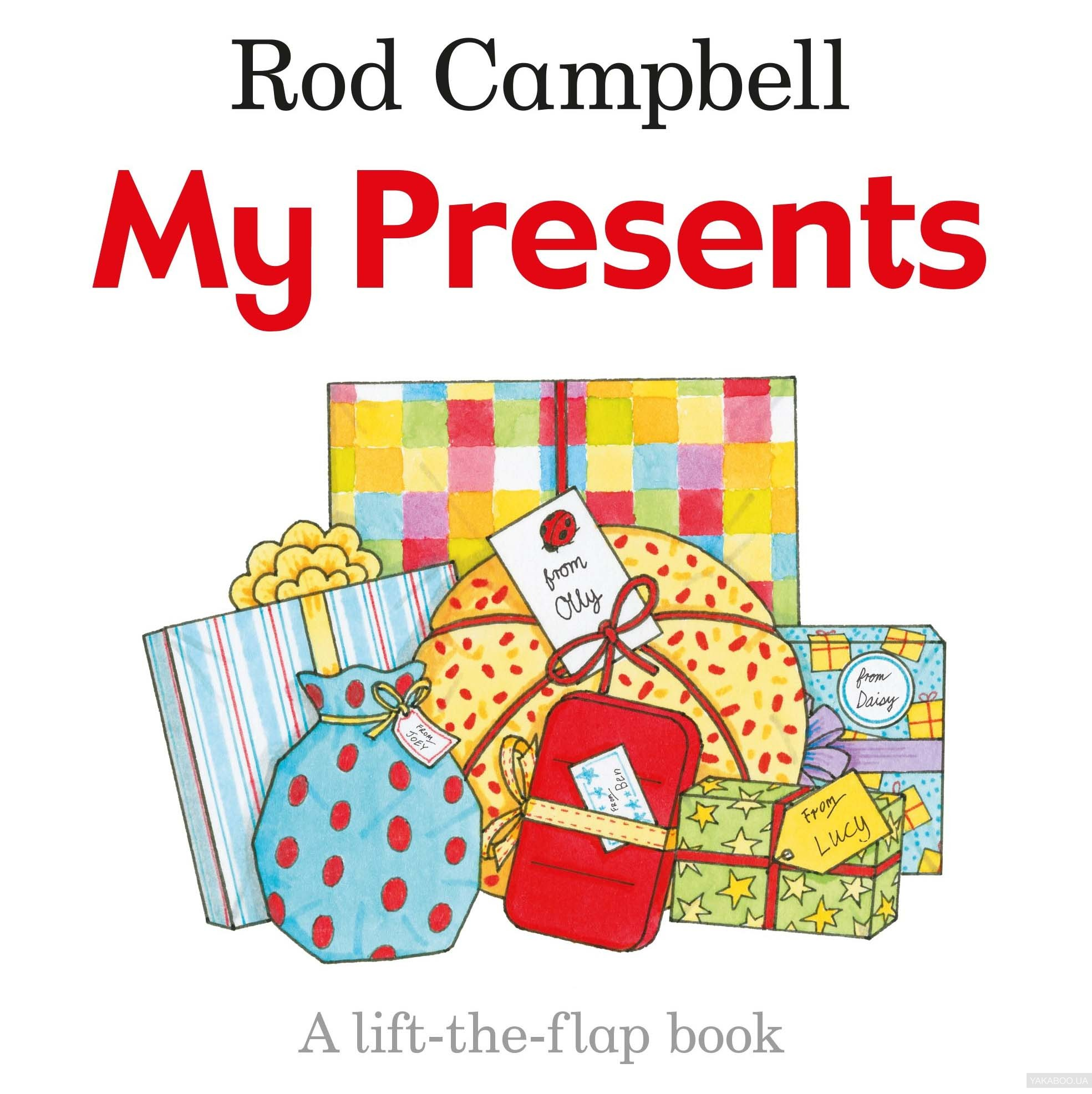 My Presents (First Stories)