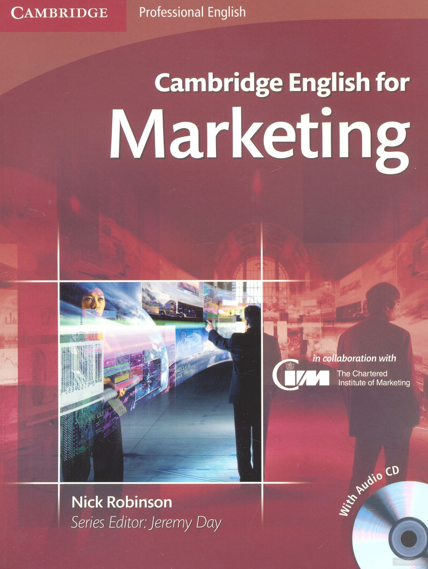 the cambridge software corporation marketing essay Welcome to cambridge network we bring people together to collaborate for shared success and to be stronger together through networking at our events, learning and recruitment activities.