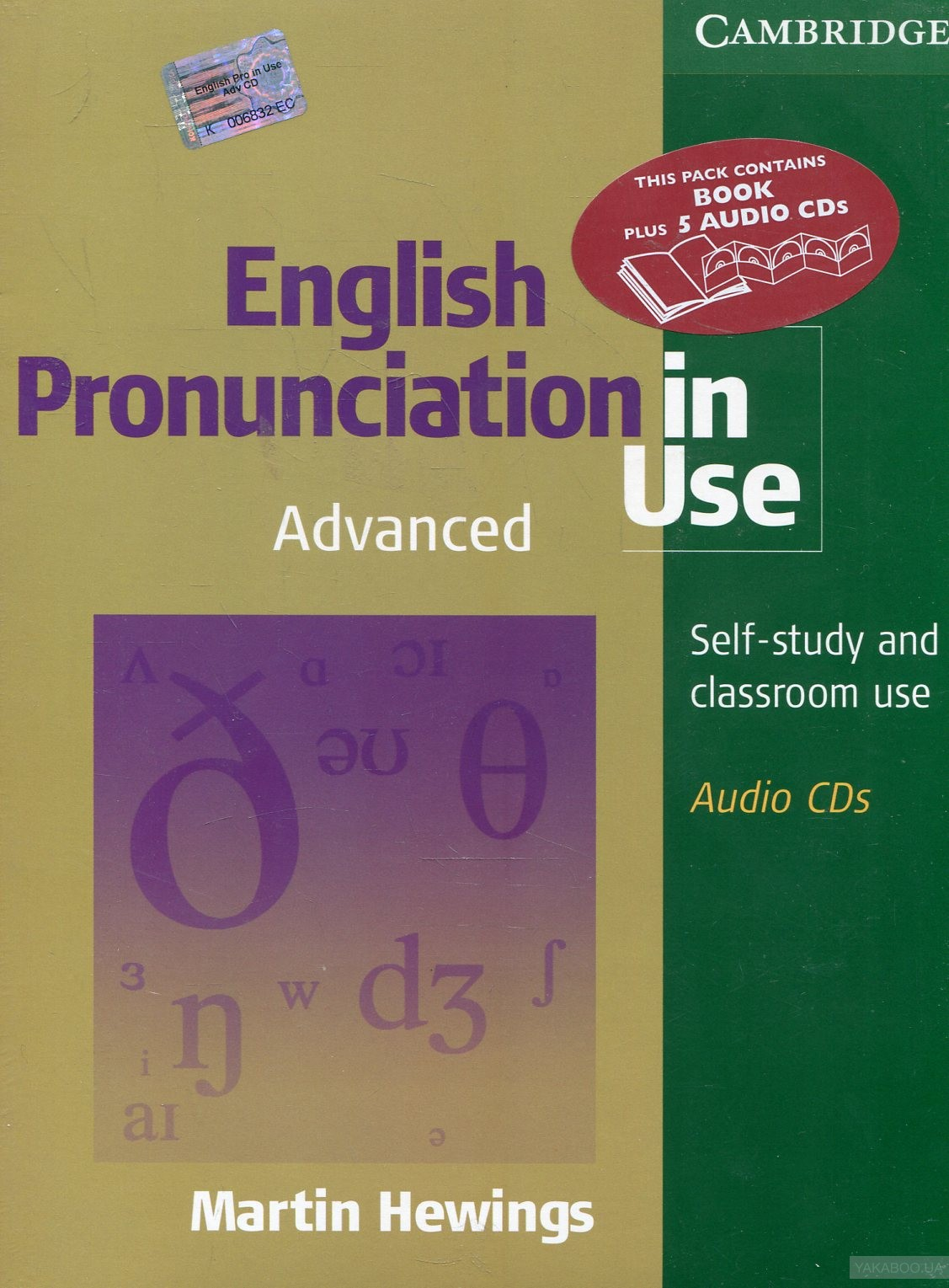 English pronunciation in use for advanced students (+