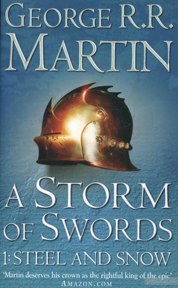 Купить A Song of Ice and Fire. Book 3. A Storm of Swords 1: Steel and Snow, HarperCollins Publishers, Джордж Р. Р. Мартин, 978-0-00-647990-1