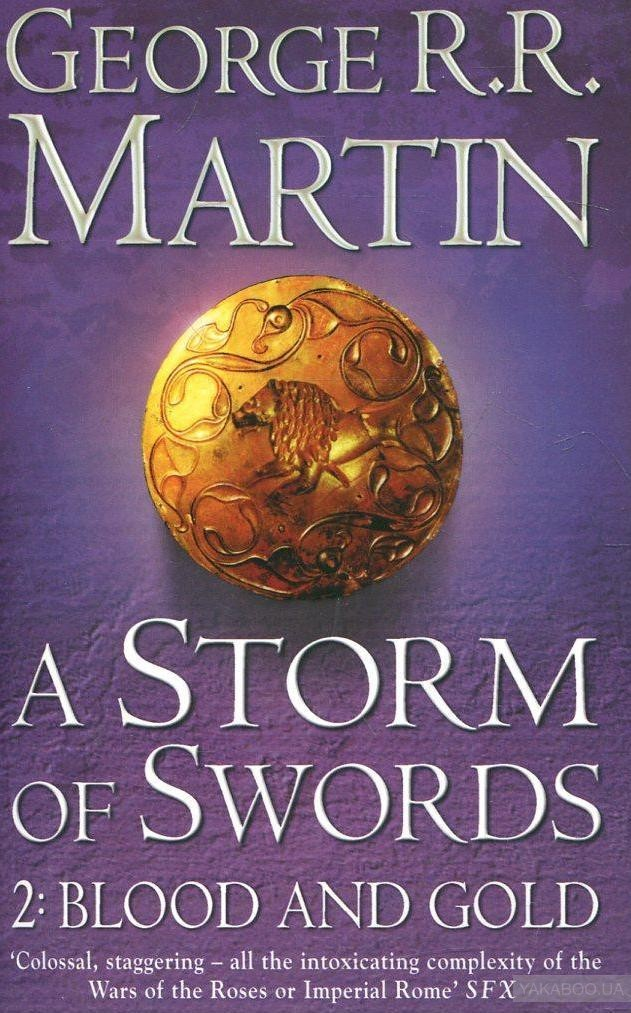 Купить A Song of Ice and Fire. Book 3. A Storm of Swords 2: Blood and Gold, HarperCollins Publishers, Джордж Р. Р. Мартин, 978-0-00-711955-4