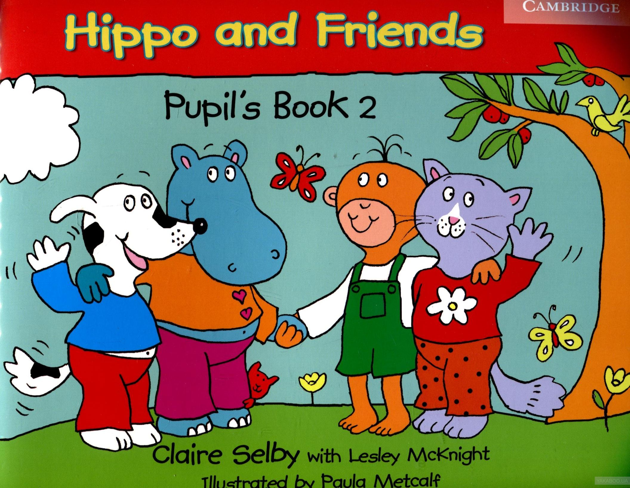 Hippo and friends. pupil's