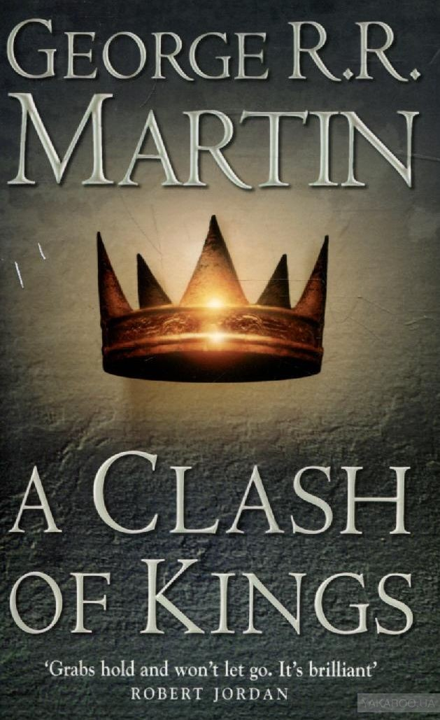 Купить A Song of Ice and Fire. Book 2. A Clash of Kings, HarperCollins Publishers, Джордж Р. Р. Мартин, 978-0-00-647989-5